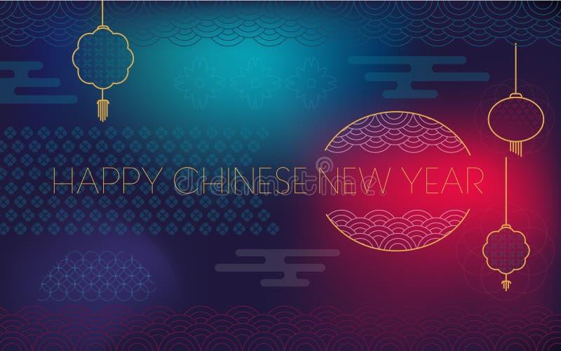 Ano novo chinês feliz para o cartão de cumprimentos, insetos, convite, cartazes, folheto, bandeiras, tampa de um local Geométrico ilustração stock