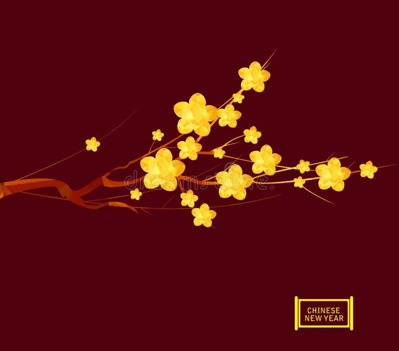 Ano novo chinês 2016, flor geométrica dourada japonesa da ameixa ilustração do vetor