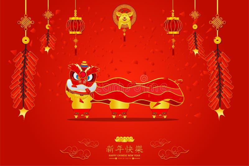Ano novo chin?s feliz foguetes leves homem 3 três para fazer a dança de leão Car?teres de Xin Nian Kual Le para o festival do CNY ilustração do vetor