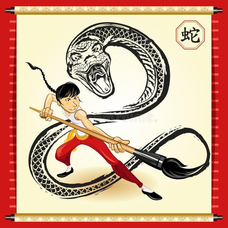 Ano novo da serpente chinesa ilustração stock