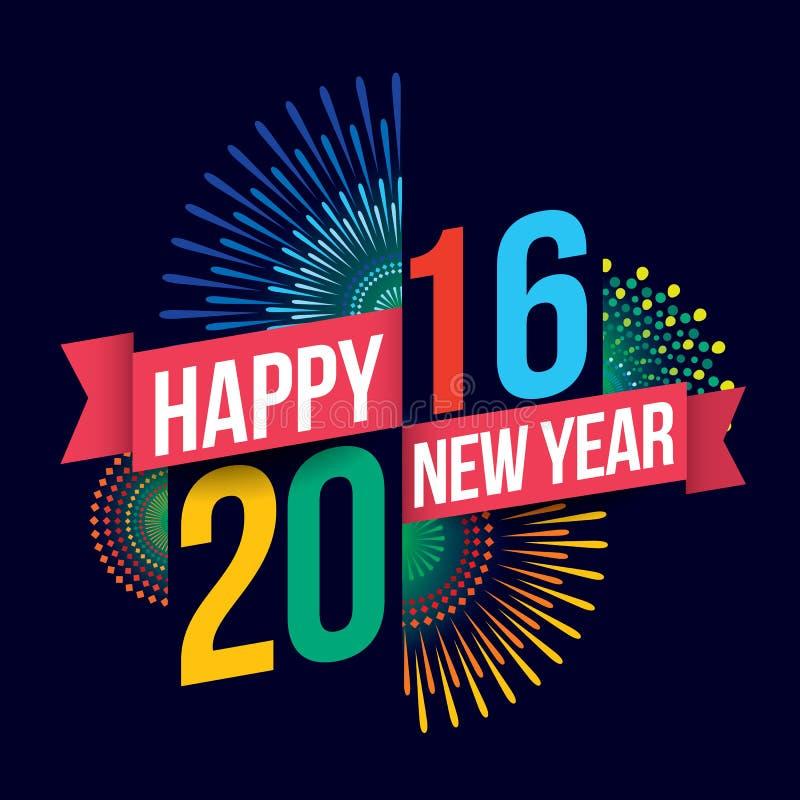 Ano novo feliz 2016 ilustração do vetor