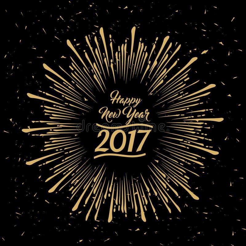 Ano novo feliz - 2017 ilustração royalty free