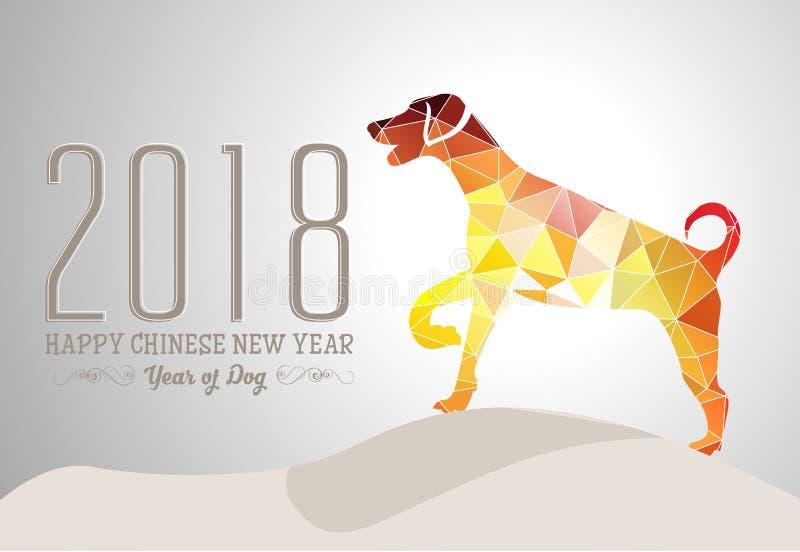Ano novo feliz 2018 anos de cão ilustração stock