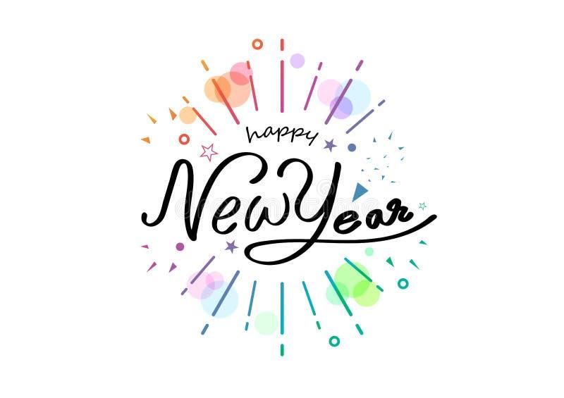 Ano novo feliz, caligrafia colorida da fita, ilustração escrita à mão do vetor do partido do festival da decoração dos confetes,  ilustração do vetor