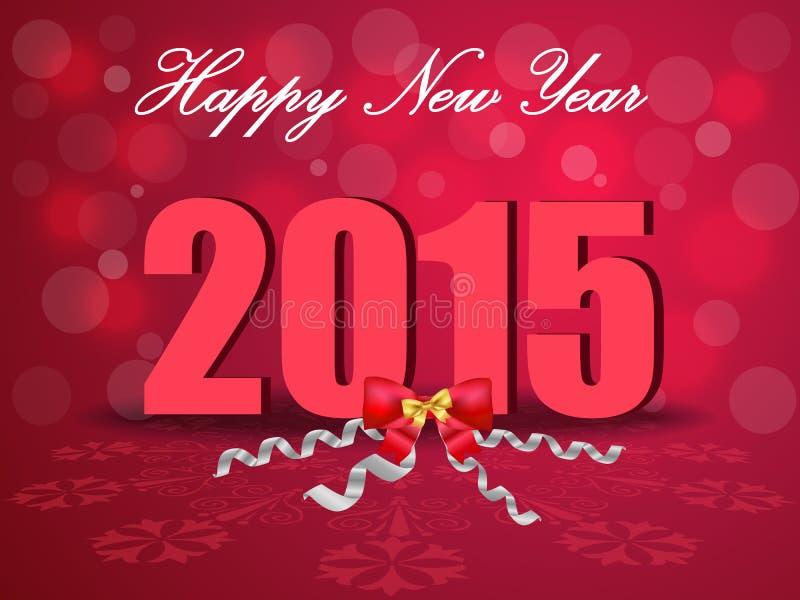 Ano novo feliz 2015, cartão ilustração stock