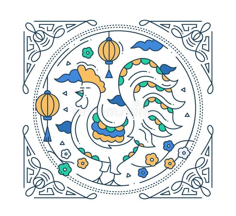 Ano novo feliz 2017 - cartaz do feriado com um galo ilustração royalty free