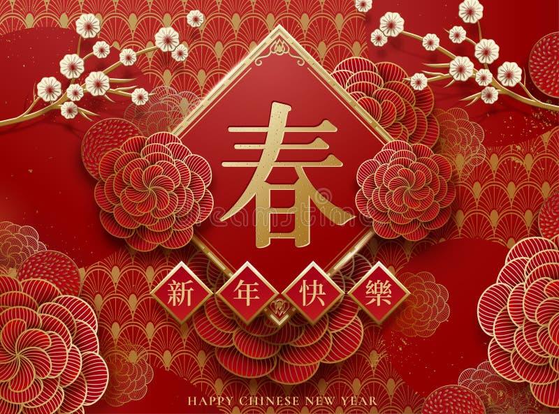 Ano novo feliz chinês ilustração royalty free