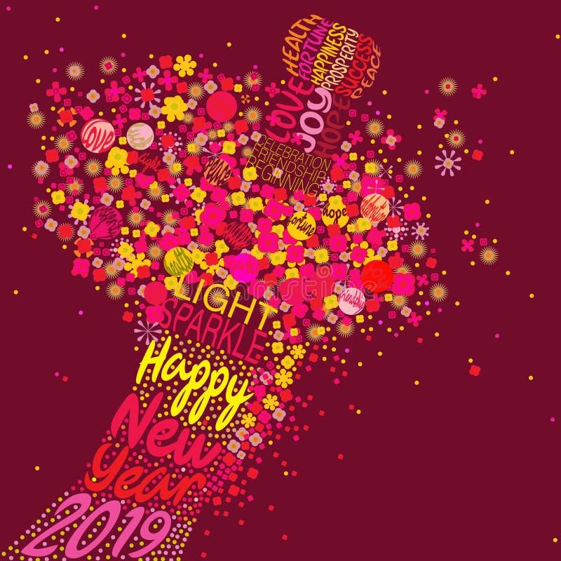 Ano novo feliz 2019 com uma explosão floral ilustração stock