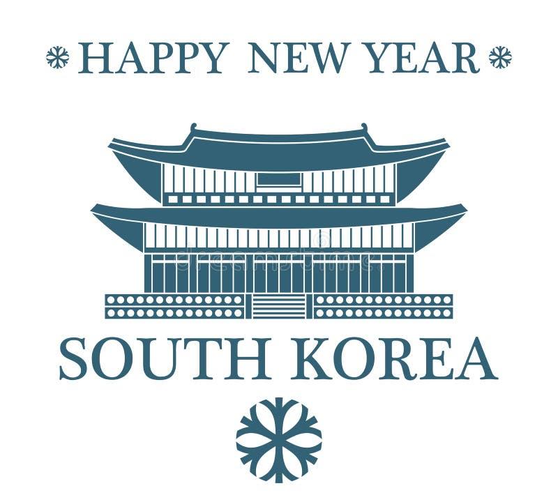 Ano novo feliz Coreia do Sul ilustração do vetor