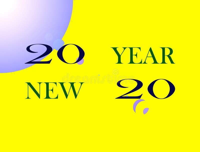 Ano novo feliz da imagem ilustração do vetor
