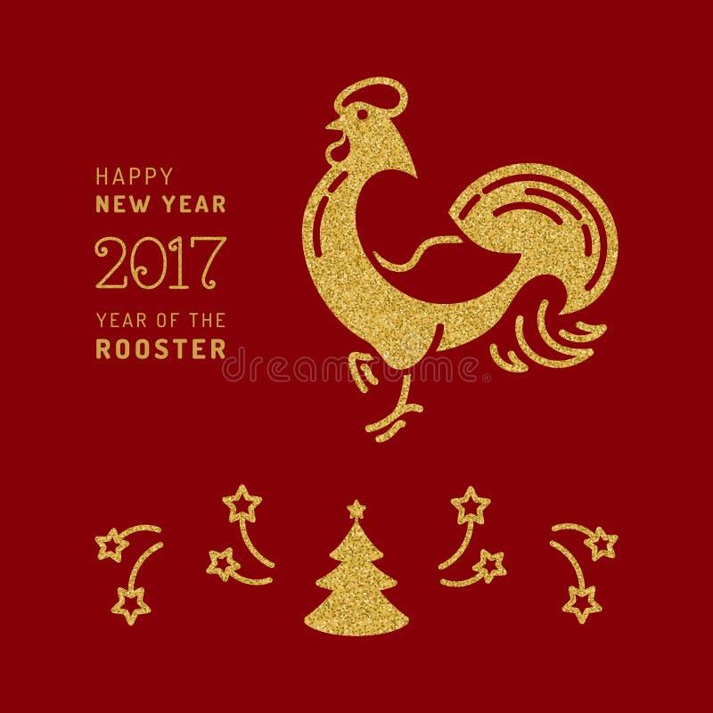 Ano novo feliz do cartão 2017 Galo chinês do zodíaco, ouro do vetor ilustração royalty free