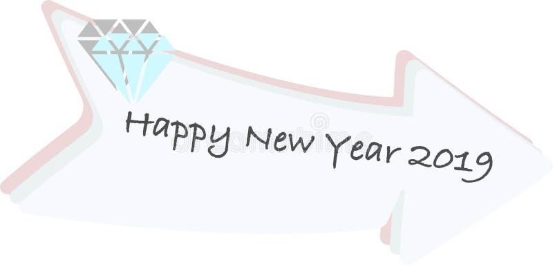 Ano novo feliz 2019 do cumprimento da seta do vetor em um fundo branco ilustração stock