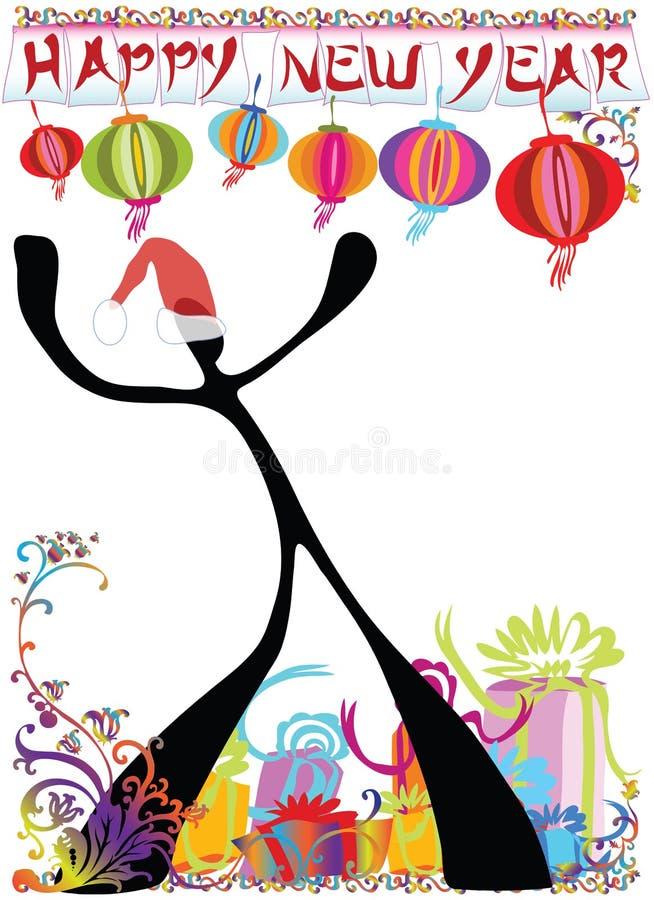 Ano novo feliz dos desenhos animados do homem da sombra ilustração stock
