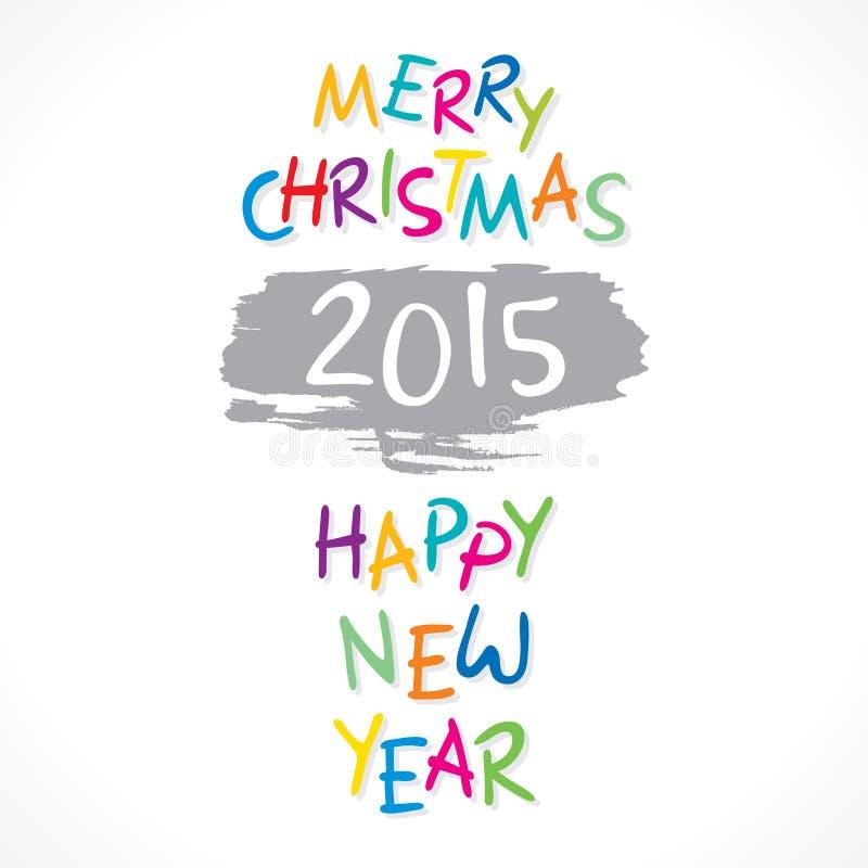 Ano novo feliz 2015 e projeto do Feliz Natal ilustração stock