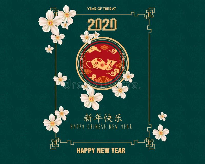 Ano novo feliz 2020, Feliz Natal Ano novo chin?s feliz 2020 anos do rato imagens de stock