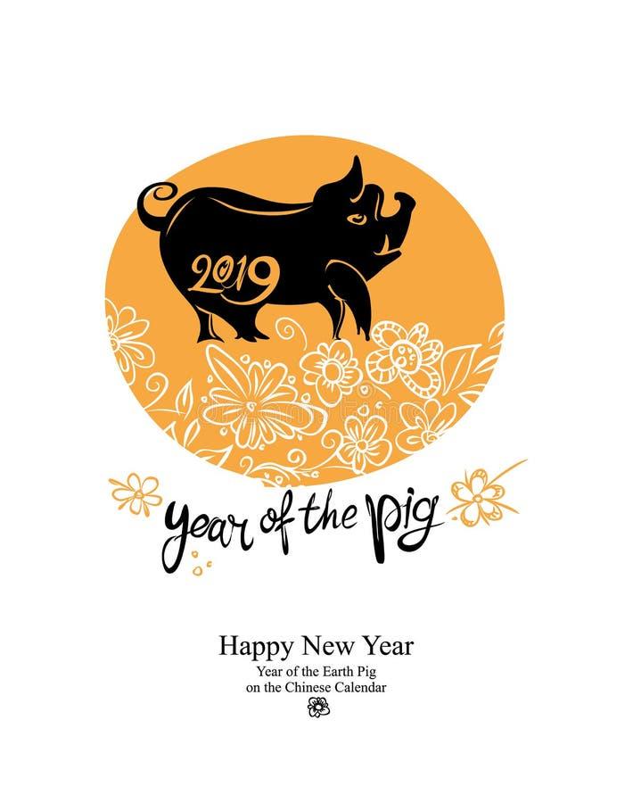 Ano novo feliz 2019 Varrão no fundo de um campo oval floral Ano do porco da terra no calendário chinês ilustração stock
