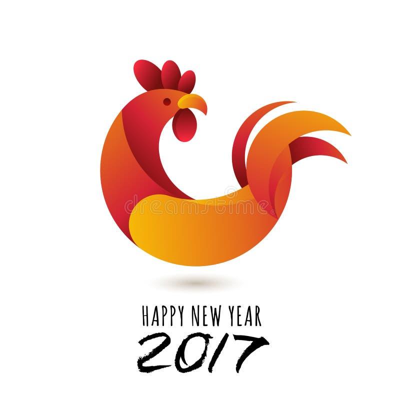 Ano novo feliz 2017 Vector o cartão com símbolo moderno do galo vermelho de 2017 e caligrafia ilustração do vetor