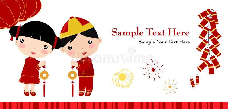 Ano novo Greetings_children ilustração stock