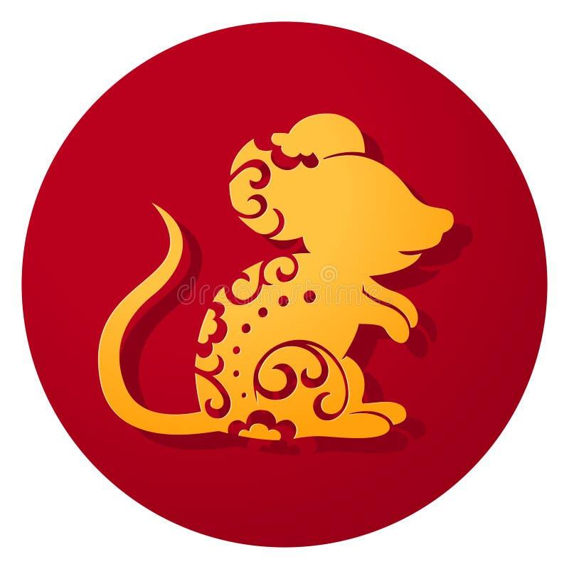 Ano Zodíaco Chinês do Rato ilustração royalty free