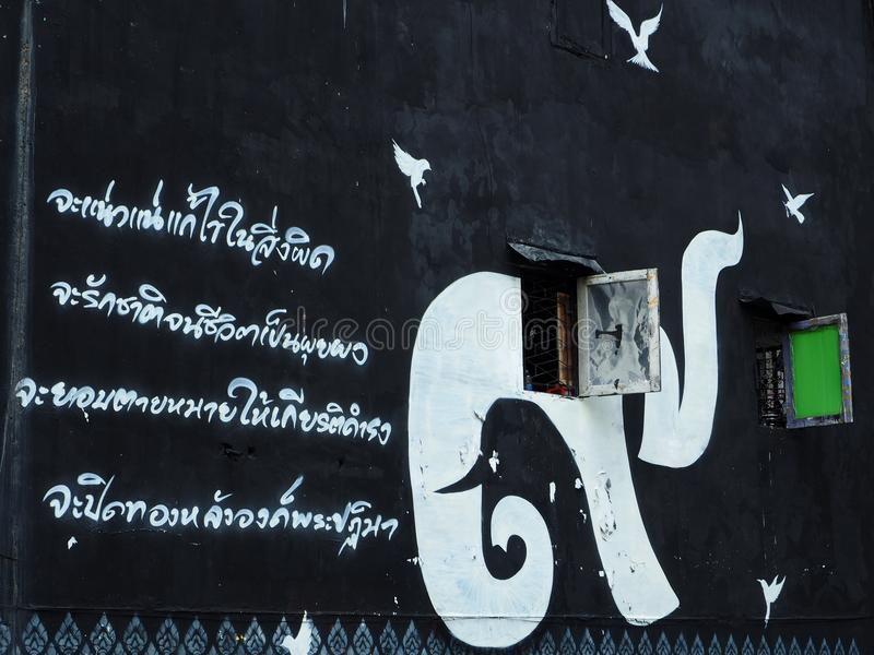 Anonymous artists repaint a wall in memory of beloved Thai King stock image