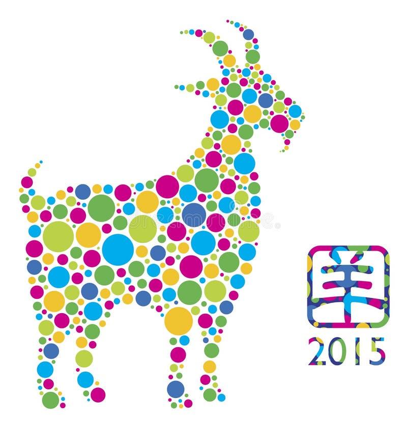 2015 anos da polca Dots Silhouette da cabra ilustração stock