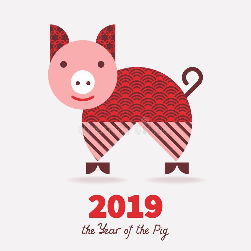 2019 anos do PORCO ilustração do vetor