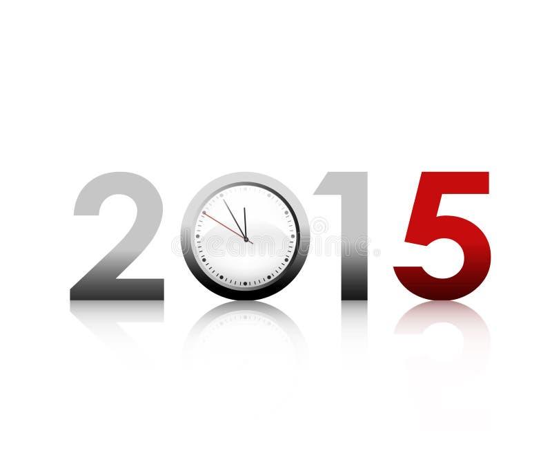 2015 anos novo ilustração royalty free