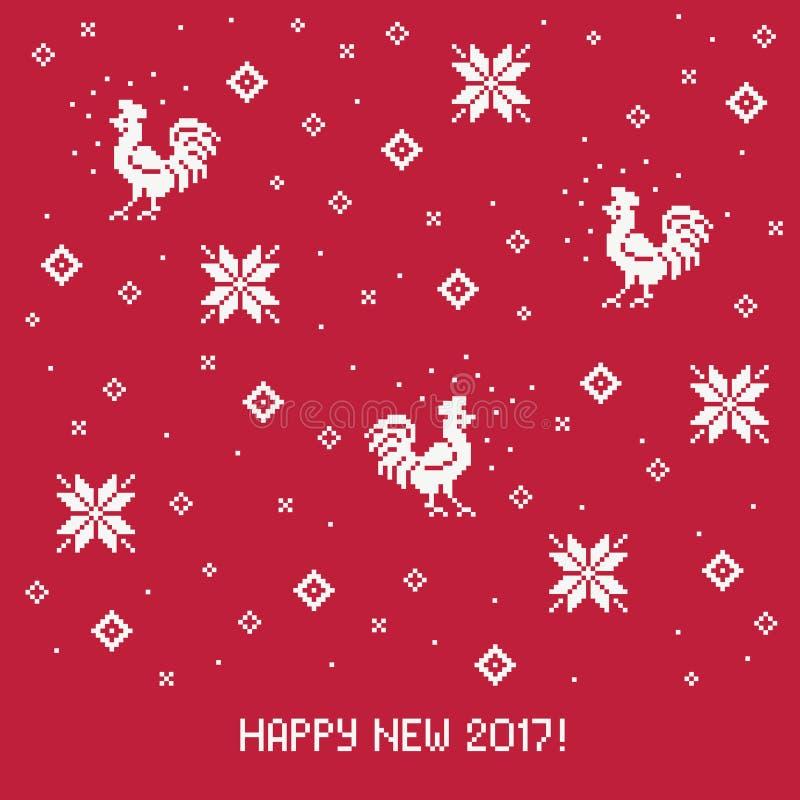 2017 anos novo feliz Cartão de Natal com galo ilustração stock