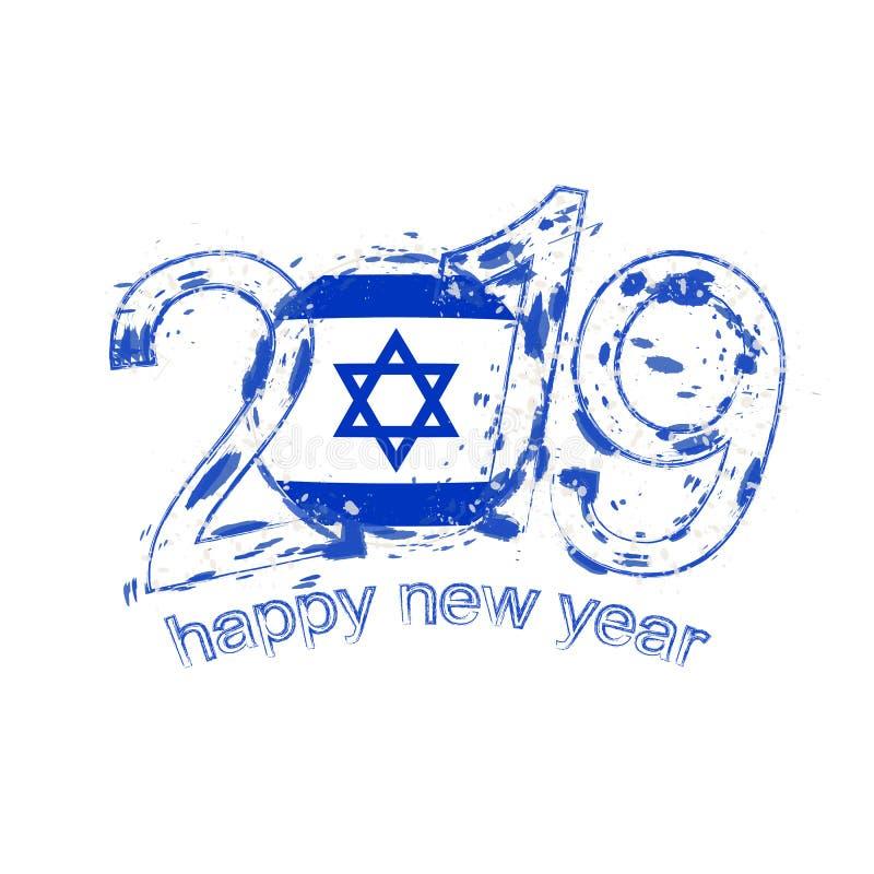 2019 anos novo feliz com a bandeira de Israel Vetor do grunge do feriado mim ilustração royalty free