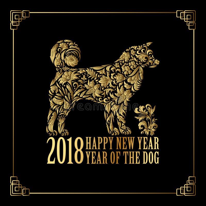 2018 anos novos chineses Ano do cão Ilustração do vetor Ano novo Ouro no vermelho ilustração stock