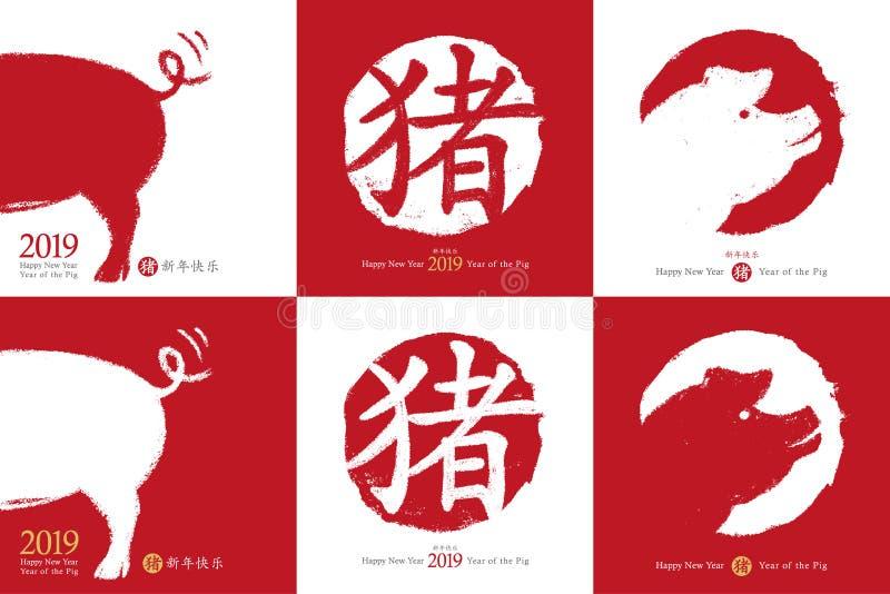 2019 anos novos chineses do porco Vetor Ilustração leitão tirada mão e selo vermelho Símbolo chinês do porco da caligrafia ilustração do vetor