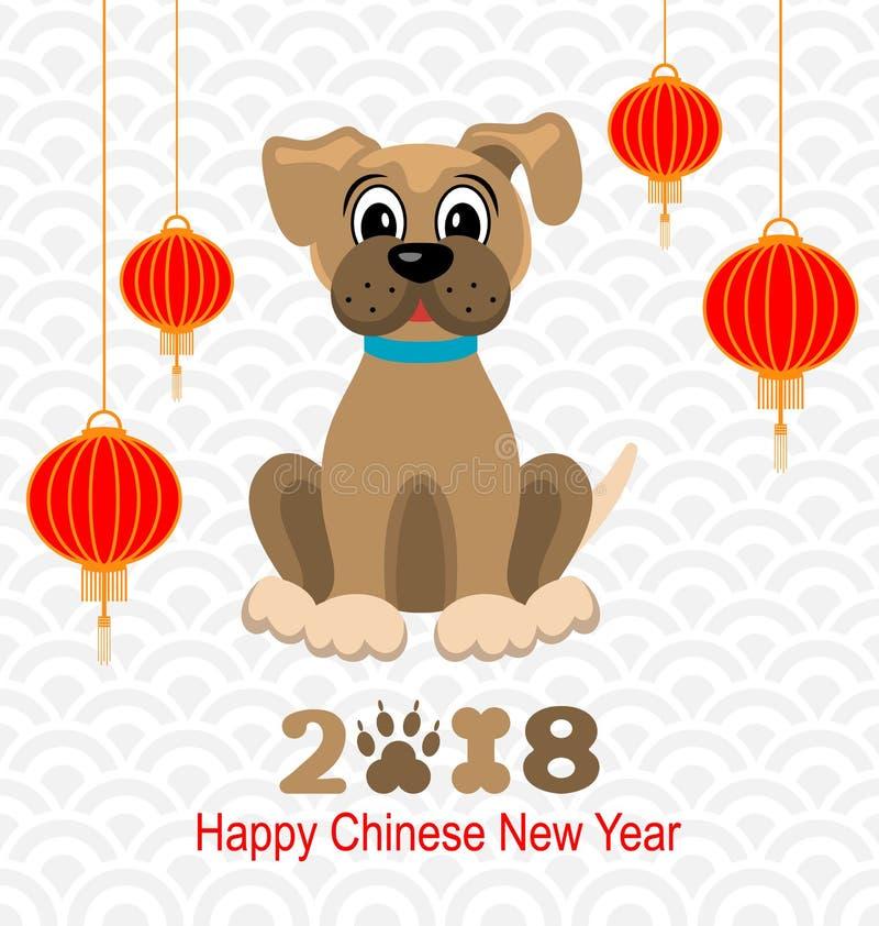2018 anos novos chineses felizes de cão, de lanternas e de canino ilustração royalty free
