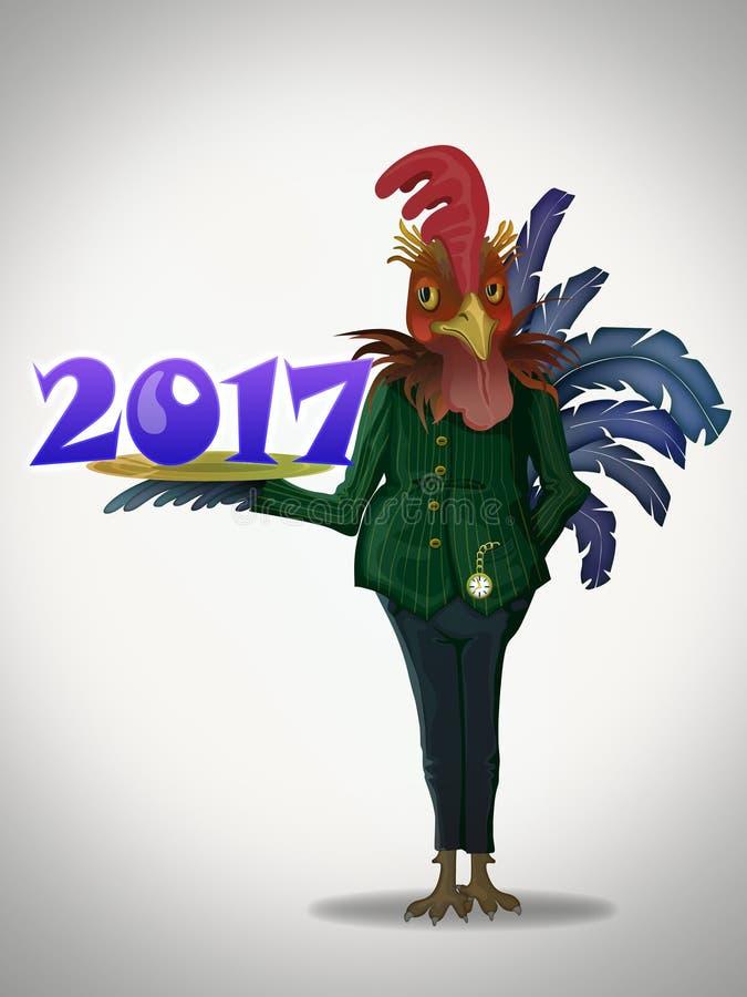 2017 anos novos feliz! Galo ilustração do vetor