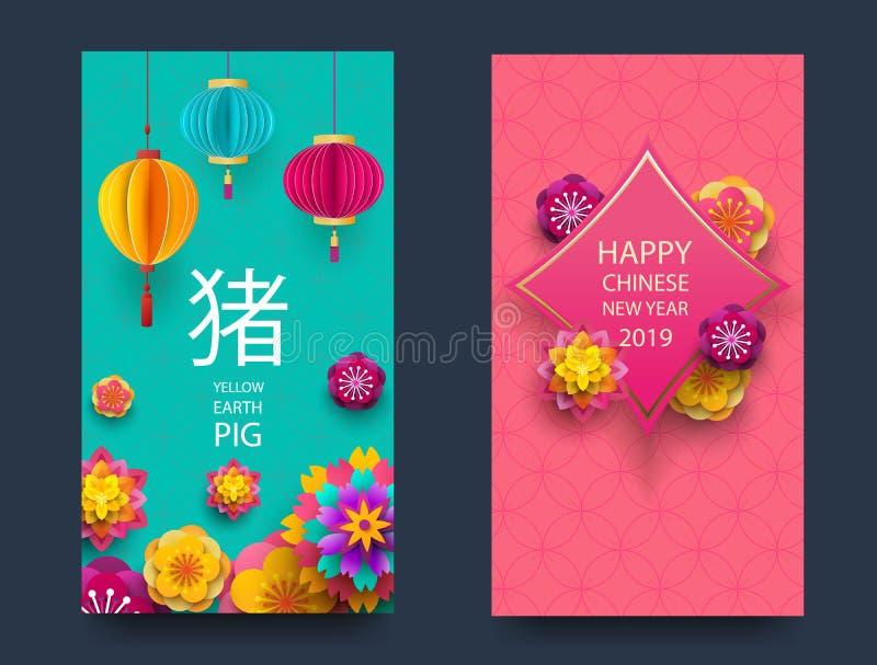 2019 anos novos felizes Bandeiras verticais com 2019 elementos chineses do ano novo Ilustração do vetor Nuvens e testes padrões a ilustração royalty free
