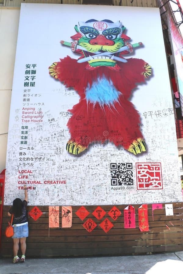 ANPING TAIWAN - APRIL 14, 2015 fotografering för bildbyråer