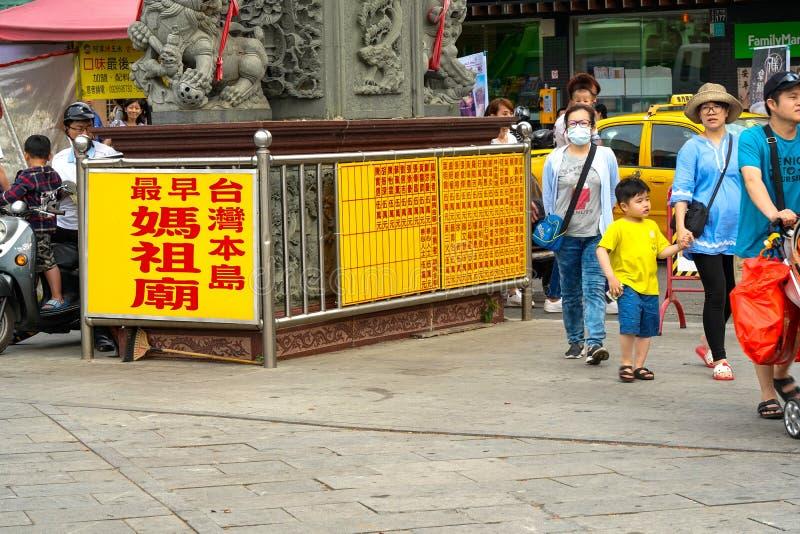 Anping Tianhou tempel, också som är bekant som Kaitaien Tianhou eller den Mazu templet royaltyfri foto