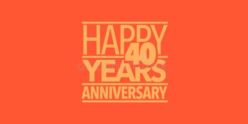 40 ans d'anniversaire d'ic?ne de vecteur, logo, banni?re Élément de conception avec la composition des lettres illustration de vecteur