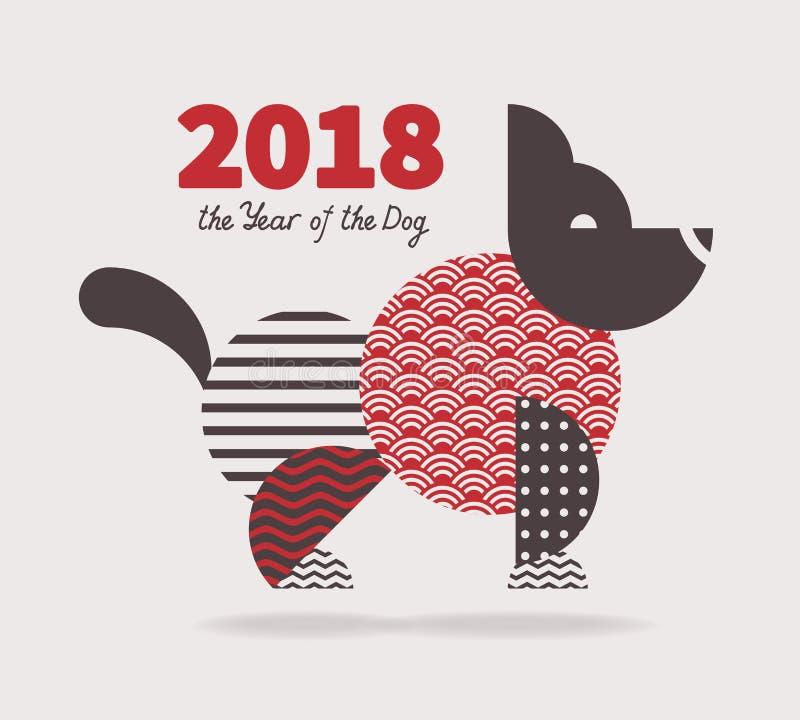 2018 ans du CHIEN illustration de vecteur