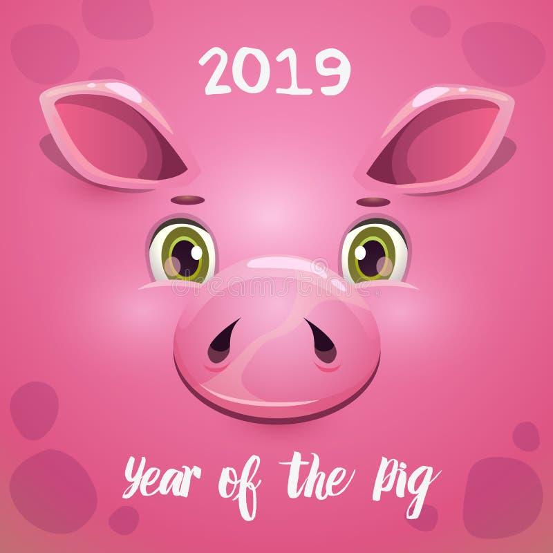 2019 ans du PORC Carte de voeux de nouvelle année avec le visage drôle de porc de bande dessinée illustration libre de droits