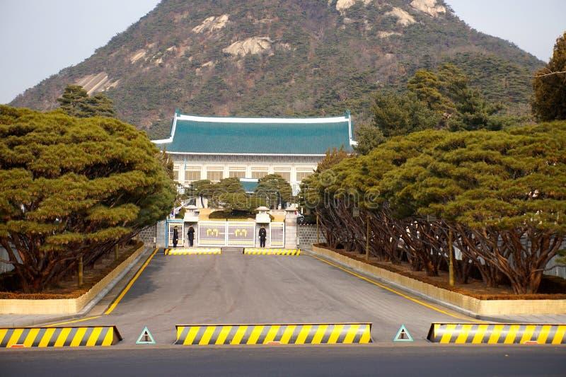 Ansicht der Regierung Südkorea errichtend lizenzfreie stockbilder