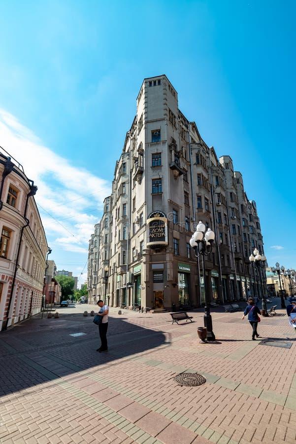 Ansicht des zentralen Hauses des Schauspielers genannt nach A A Yablochkina, in Moskau stockfoto