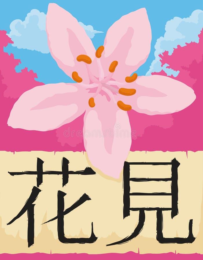 Ansicht von Cherry Flower, von Bäumen und von Rolle für Hanami, Vektor-Illustration lizenzfreie abbildung