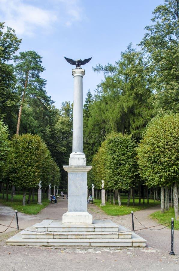 Ansicht von Region Russland Museumzustand Arkhangelskoe Moskau lizenzfreie stockfotos
