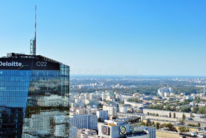Ansicht von Wolkenkratzern und moderne Architektur vom Weltwohngebäude lizenzfreies stockfoto