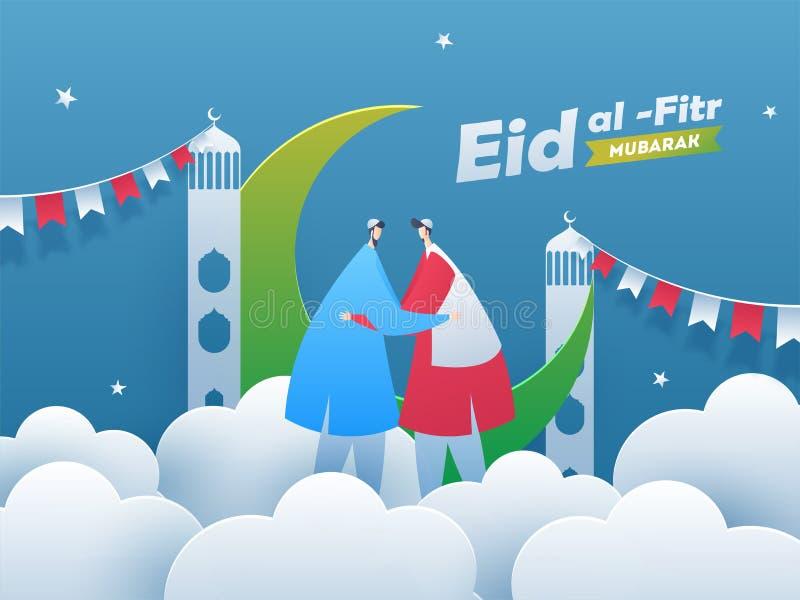 Ansiktslösa muslimska män som kramar sig Idérik bunting garnering på himmelsiktsbakgrund för islamisk festivalberöm Eid stock illustrationer