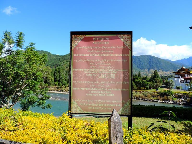 Anslagstavla på ingången av Punakha Dzong, Bhutan arkivbilder