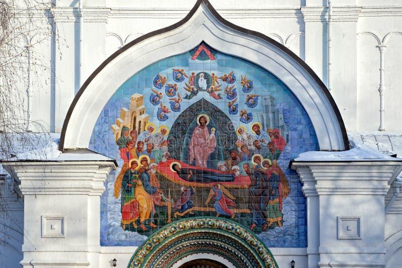 Antagandedomkyrkafasad i Yaroslavl, Ryssland arkivfoton