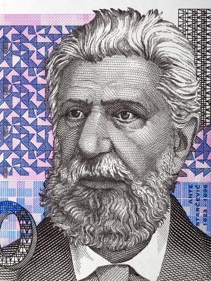 Ante Starcevic portret od Chorwackiego pieniądze obrazy stock