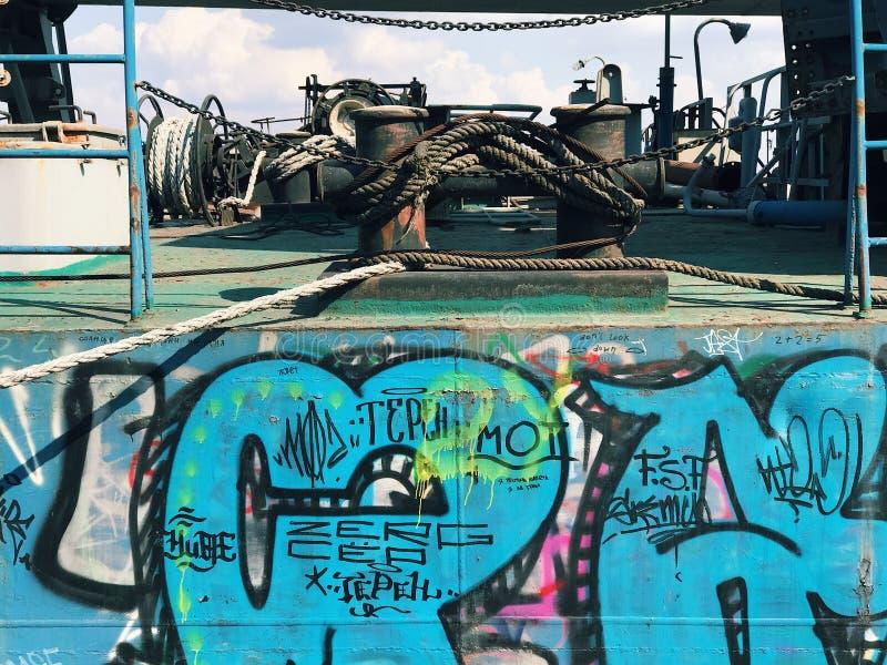Antecedentes de la pared de la pintada Arte urbano de la calle stock de ilustración