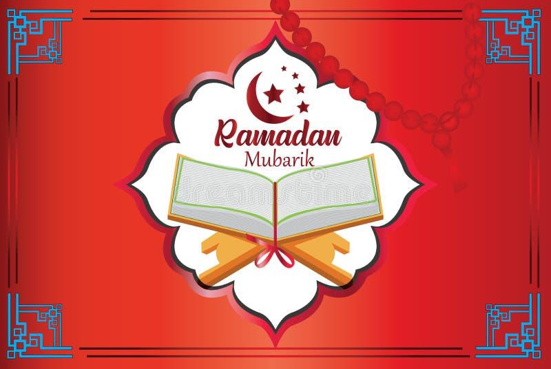 Antecedentes islâmicos Ramadan Kareem com modelo de cor para menu, convite, cartaz, faixa adequada também para Eid Mubarak ilustração stock